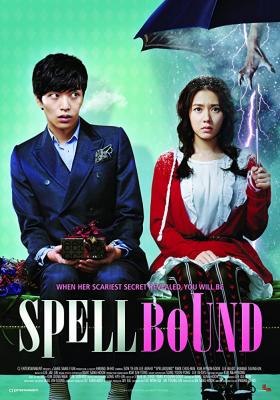 Spellbound หวานใจยัยเห็นผี (2011) ซับไทย