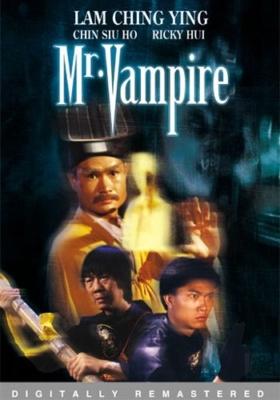 Mr.Vampire 1 ผีกัดอย่ากัดตอบ ภาค1 (1985)
