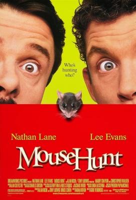 Mousehunt น.หนูฤทธิ์เดชป่วนโลก (1997)