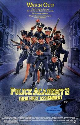 Police Academy2: Their First Assignment โปลิศจิตไม่ว่าง (1985)