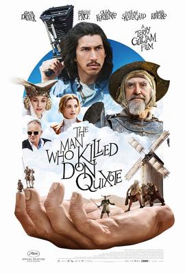 The Man Who Killed Don Quixote ผู้ชายที่ฆ่า…ดอนกิโฆเต้ (2018)