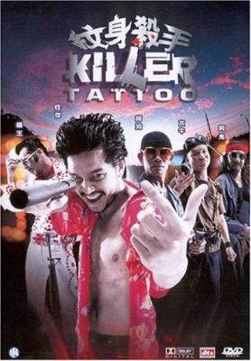 มือปืน โลกพระจัน Killer Tattoo (2001)