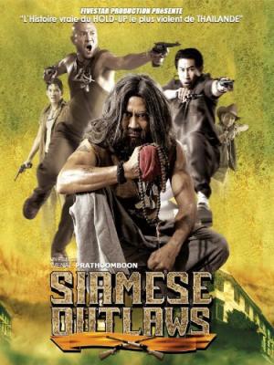 2508 ปิดกรมจับตาย Siamese Outlaws (2004)