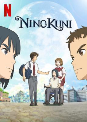 NiNoKuni นิ โนะ คุนิ ศึกพิภพคู่ขนาน (2019)