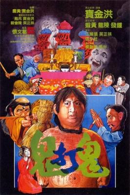 Encounter of the Spooky Kind อำให้ดี ผีชิดซ้าย (1980)