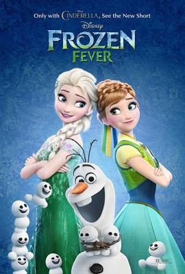 Frozen Forever 3 : The Snow Queen and Black Wizard สงครามราชินีน้ำแข็งกับพ่อมดดำ (2015)