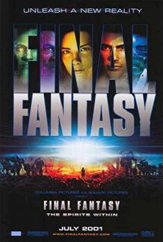 Final Fantasy: The Spirits Within ไฟนอล แฟนตาซี: เดอะ สปิริท วิทธิน (2001)
