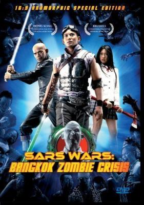 ขุนกระบี่ผีระบาด Sars Wars Bangkok Zombie (2004)