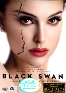 Black Swan แบล็ค สวอน (2010)