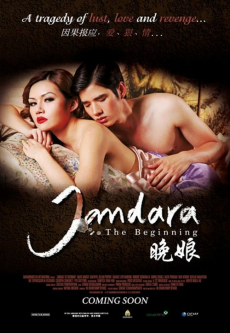 จัน ดารา ปฐมบท ภาค1 Jan Dara: The Beginning (2012)
