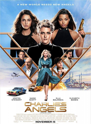 Charlies Angels นางฟ้าชาร์ลี (2019)