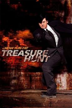 Treasure Hunt แตะเธอโลกแตกแน่ (1994)