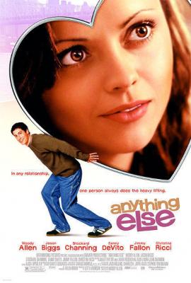 Anything Else อั้นแอ้ม ไม่อั้นรัก (2003)
