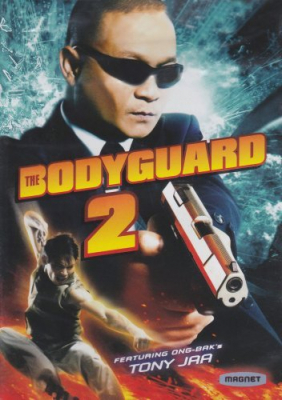The bodyguard บอดี้การ์ดหน้าเหลี่ยม ภาค2 (2007)