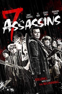 7 Assassins 7 เพชฌฆาตทะเลทราย (2013)