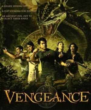 ไพรรีพินาศ ป่ามรณะ Vengeance (2006)