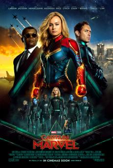 Captain Marvel กัปตัน มาร์เวล (2019)