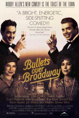 Bullets Over Broadway กระสุนเหนือบรอดเวย์ (1994)