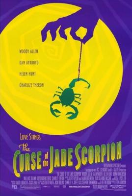 The Curse of the Jade Scorpion คำสาปของแมงป่องหยก (2001)