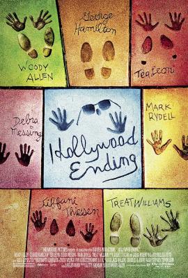 Hollywood Ending ฮอลลีวูดตอนจบ (2002)