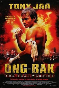 องค์บาก ภาค1 Ong-Bak 1: The Thai Warrior (2003)
