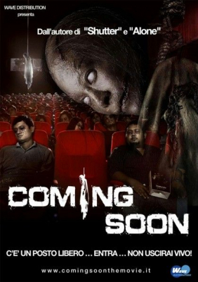 โปรแกรมหน้า วิญญาณอาฆาต Coming Soon (2008)