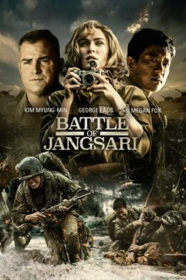 The Battle of Jangsari (2019)