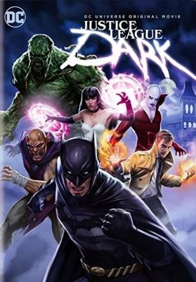 Justice League Dark ศึกซูเปอร์ฮีโร่ อนิเมะ จัสติส ลีก ดาร์ค สงครามมนต์ดำ (2017)