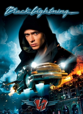 Black Lightning เหาะทะลุฟ้า ซิ่งมหาประลัย (2009)