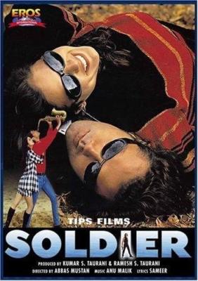 Soldier โซลเยอร์ ขบวนรบโค่นจักรวาล (1998)