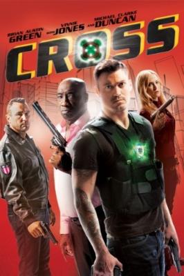 Cross ครอส พลังกางเขนโค่นเดนนรก 1 (2011)