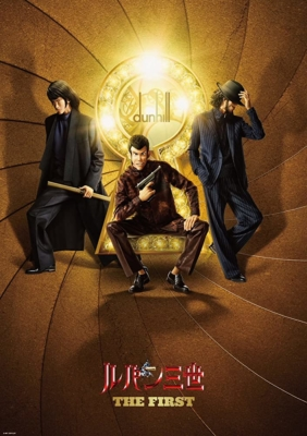Lupin III: The First ลูแปงที่ 3 ฉกมหาสมบัติไดอารี่ (2019)