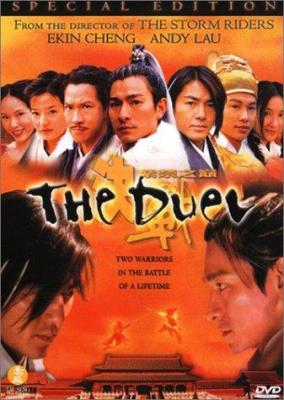 The Duel พายุดาบดวลสะท้านฟ้า (2000)