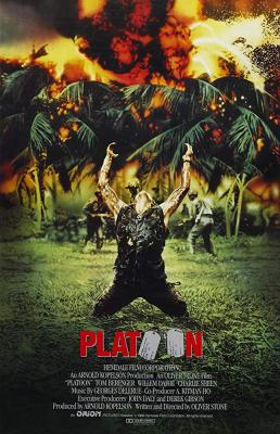 PLATOON พลาทูน (1986)