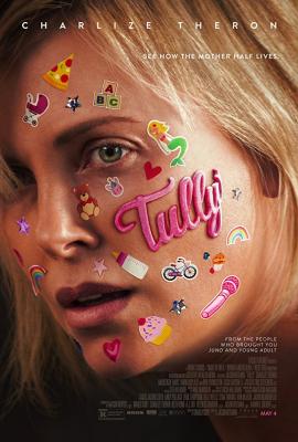 Tully เป็นแม่ไม่ใช่เรื่องง่าย (2018)