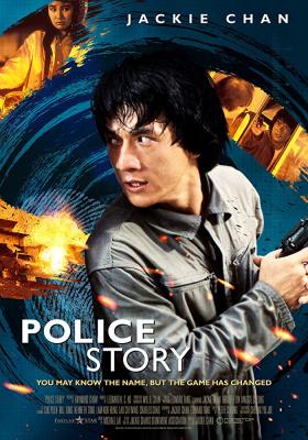 Police Story1 วิ่งสู้ฟัด ภาค1 (1985)