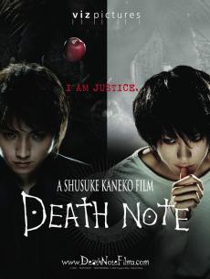 Death Note 1 สมุดโน้ตกระชากวิญญาณ ภาค1 (2006)