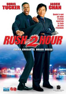 Rush Hour 2 คู่ใหญ่ฟัดเต็มสปีด ภาค2 (2001)