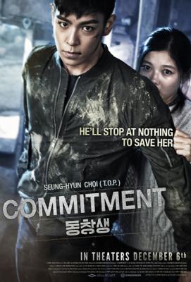 Commitment ล่าเดือด…สายลับเพชฌฆาต (2013)