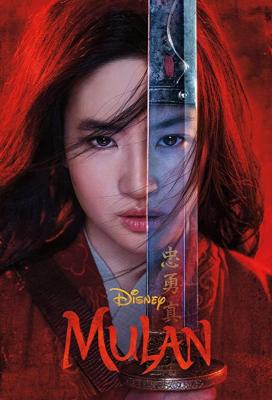Mulan มู่หลาน (2020)