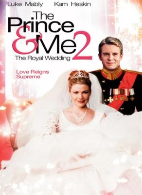 The Prince & Me II: The Royal Wedding รักนายเจ้าชายของฉัน ภาค2 : วิวาห์อลเวง