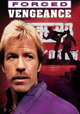 Forced Vengeance (1982) ซับไทย