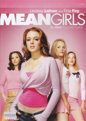 Girls มีน เกิร์ลส์ ก๊วนสาวซ่าส์ วีนซะไม่มี (2004)