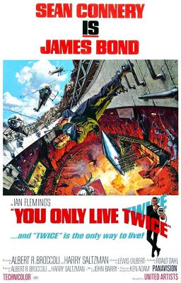 You Only Live Twice จอมมหากาฬ 007 (1967)