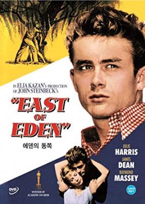 East of Eden (1955) ซับไทย