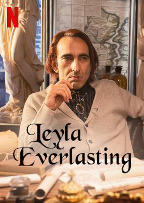 Leyla Everlasting ภรรยา 9 ชีวิต (2020) ซับไทย