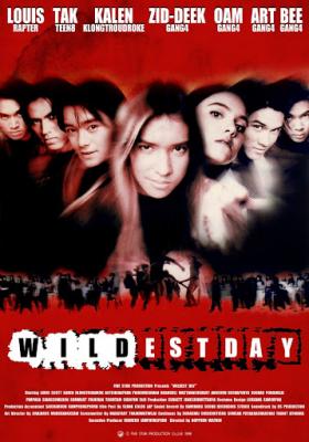 วัยระเริง Wildest Day (1998)