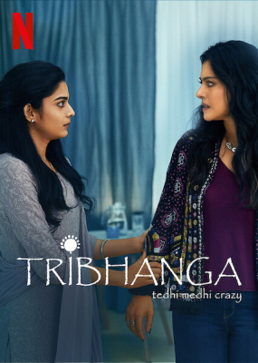 Tribhanga – Tedhi Medhi Crazy สวยสามส่วน (2012) ซับไทย
