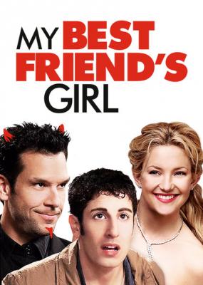 My Best Friend's Girl แอ้ม ด่วนป่วนเพื่อนซี้ (2008)