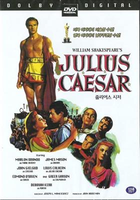Julius Caesar (1953) ซับไทย